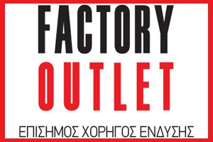 factory-banner