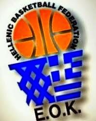 logo eok ki allo (2)